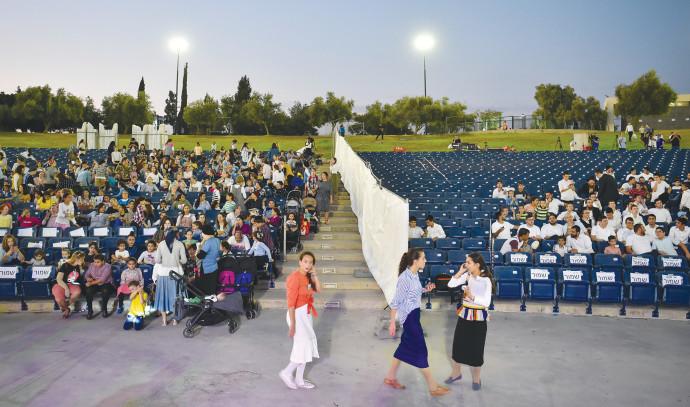 הקהל במופע בעפולה