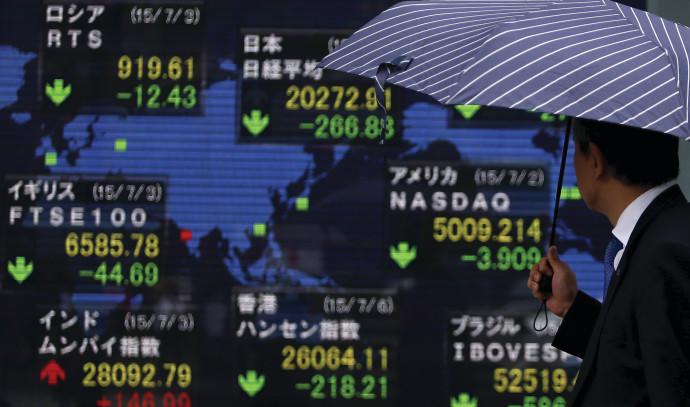 הבורסה ביפן