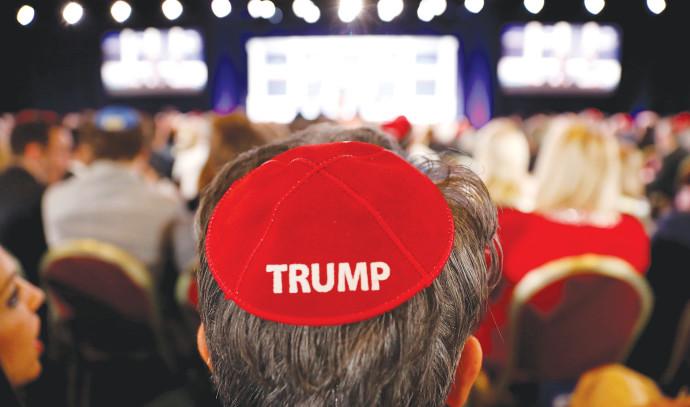 ועידה של הלובי היהודי הרפובליקני בלאס וגאס