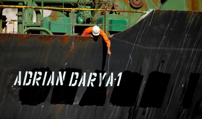 המכלית האיראנית אדריאן דריה