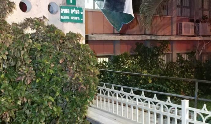 דגל פלסטין על קיר עיריית פתח תקווה