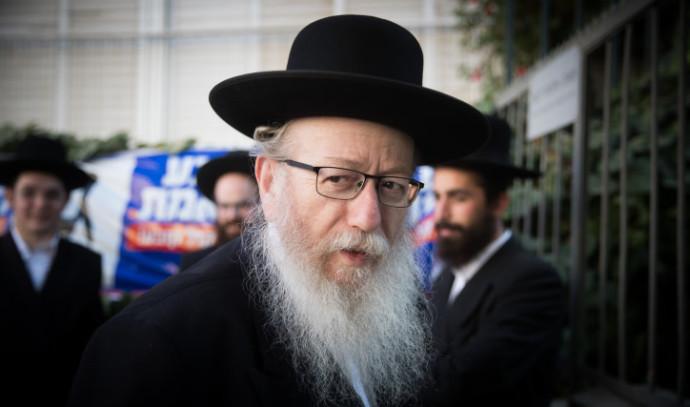 יעקב ליצמן שר הבריאות (צילום: יונתן זינדל, פלאש 90)
