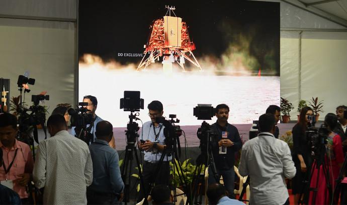 השידורים של ניסיון הנחיתה של החללית צ'נדריאן 2