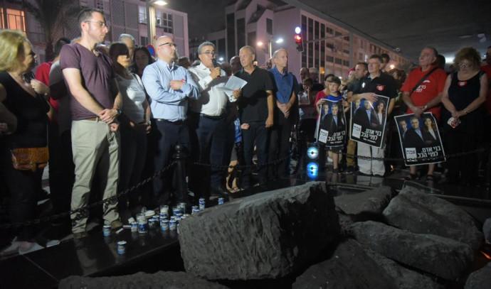 הפגנה של מפלגת העבודה בכיכר רבין
