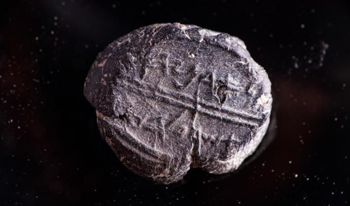הבולה שנחשפה צפונית לעיר דוד
