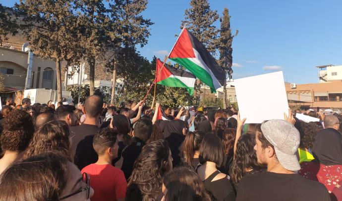 ההפגנה במג'ד אל-כרום