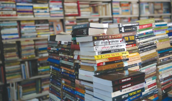 פורסמו 12 המועמדים לפרס ספיר לספרות
