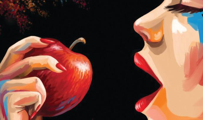החטא - אישה כשרה