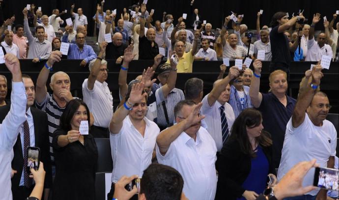 ההצבעה בישיבת המרכז של הליכוד