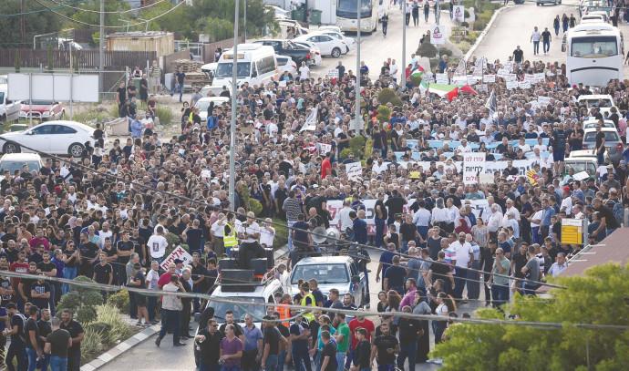 מחאת המגזר הערבי