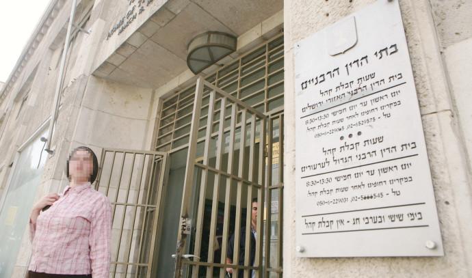 בית הדין הרבני בירושלים, ארכיון (למצולמת אין קשר לנאמר בכתבה)