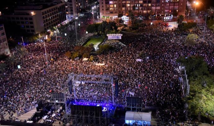 עצרת לציון 24 שנים לרצח רבין