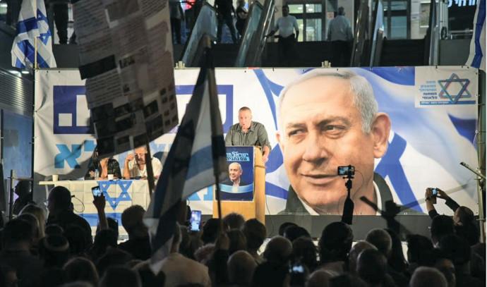 הפגנת תמיכה בנתניהו בכיכר גורן