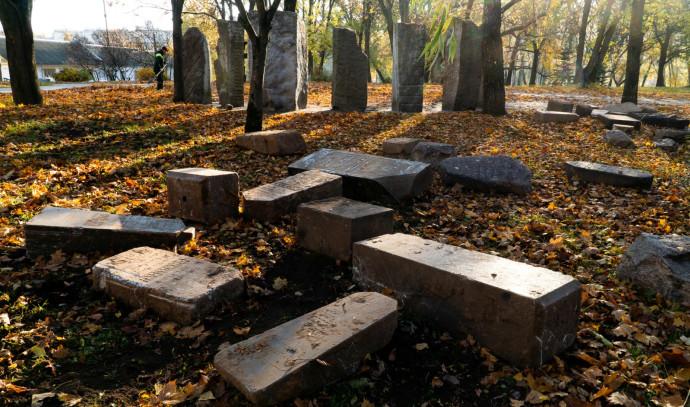 בית הקברות יהודי מחולל