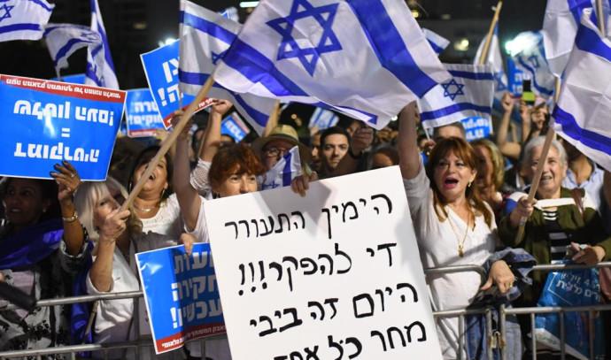 תומכי נתניהו בהפגנה
