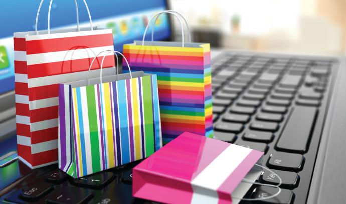 ימי מכירות ברשת