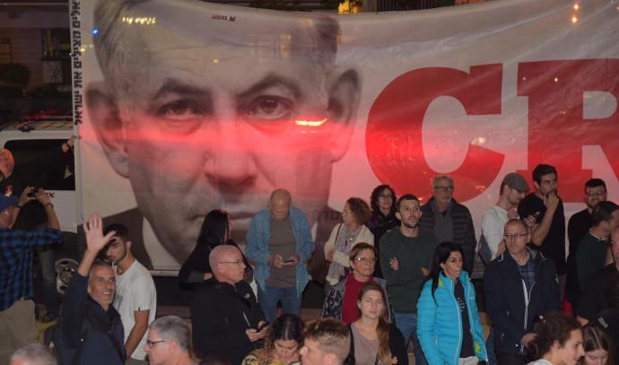 ההפגנה בכיכר הבימה