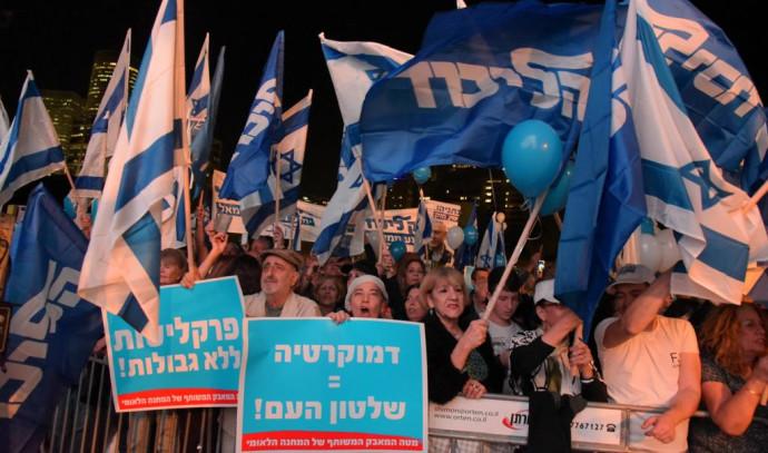 הפגנת תמיכה בנתניהו בתל אביב