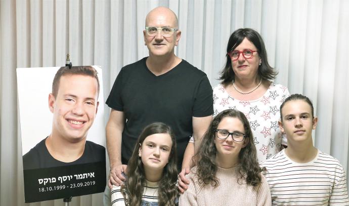משפחת פוקס