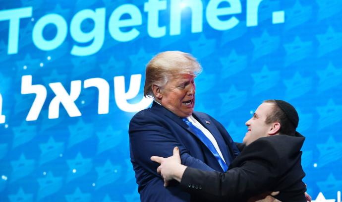 דונלד טראמפ ולהקת שלוה