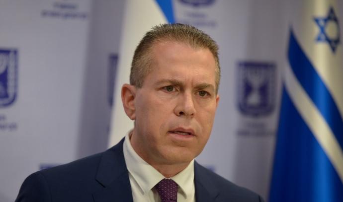 גלעד ארדן