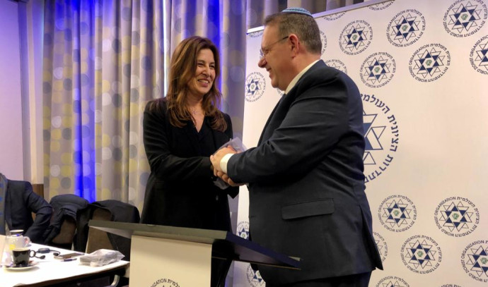 עליזה בן נון, שגרירת ישראל בצרפת