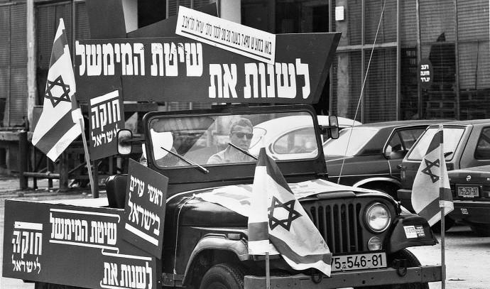 הפגנה לשינוי שיטת הממשל, 1990
