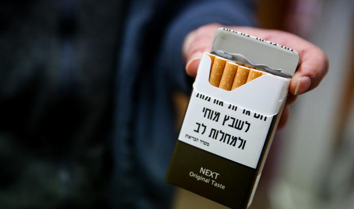 חפיסת סיגריות בעיצוב החדש