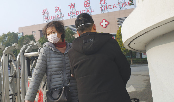 התפרצות דלקת ריאות בסין