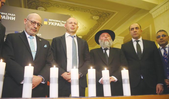 יום השואה בפרלמנט האוקריאני
