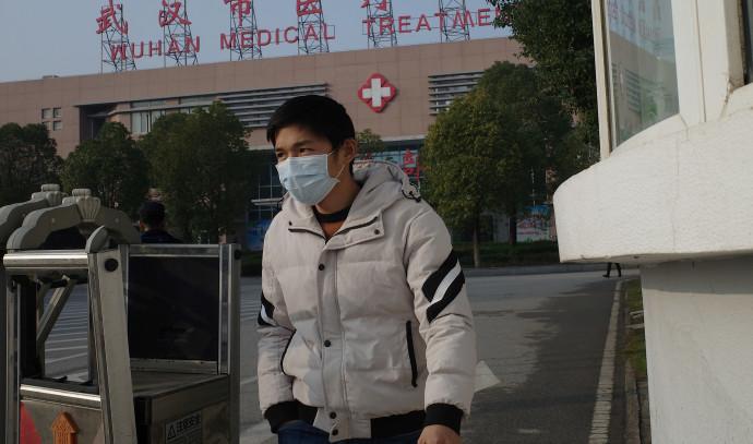 וירוס בסין