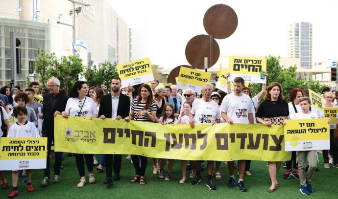 ניצולי שואה במצעד בתל אביב