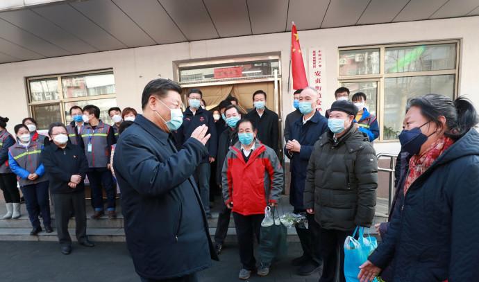 שי ג'ינפינג בבייג'ין