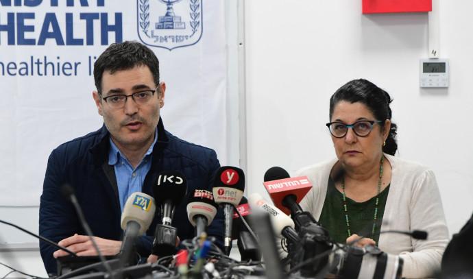 מסיבת עיתונאים של ראשי משרד הבריאות