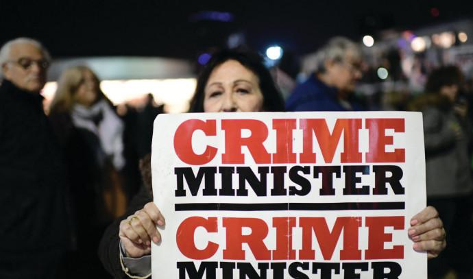 הפגנה נגד נתניהו