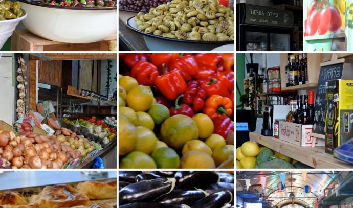 השוק העירוני בעפולה