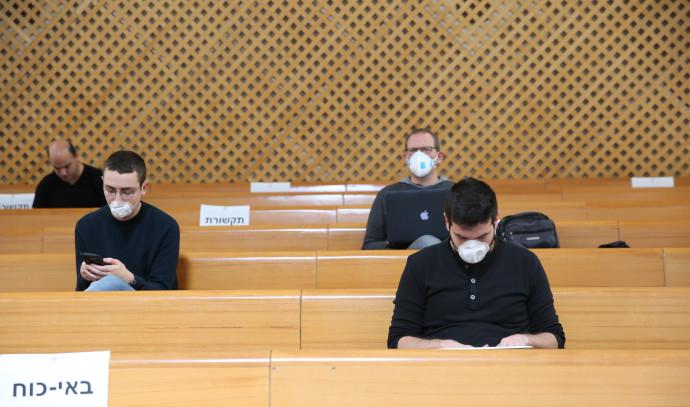 קורונה בבתי המשפט
