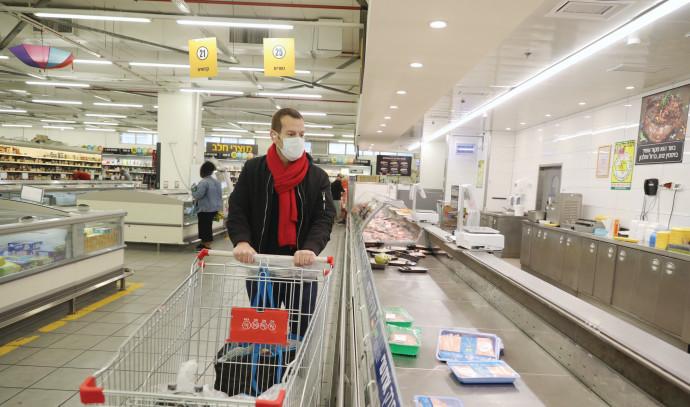 קניות בסופר בצל בהלת הקורונה