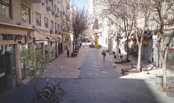 מדרחוב בן יהודה בירושלים