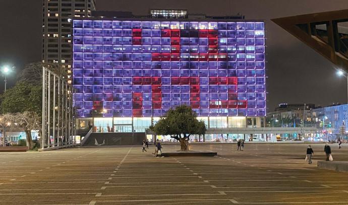 עיריית תל אביב תומכת בבני ברק