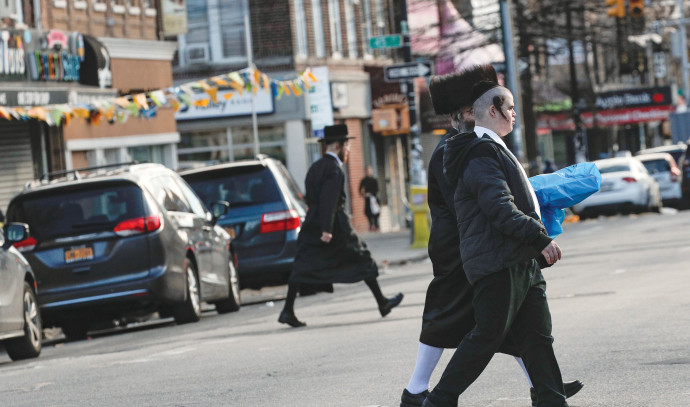 הקהילה היהודית בניו יורק