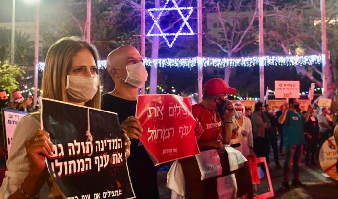 הפגנת העצמאים בכיכר רבין