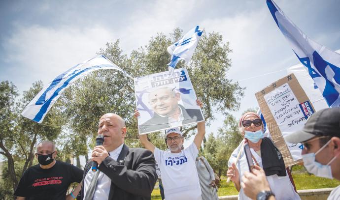"""הפגנת תמיכה בנתניהו מחוץ לאולם בג""""ץ"""