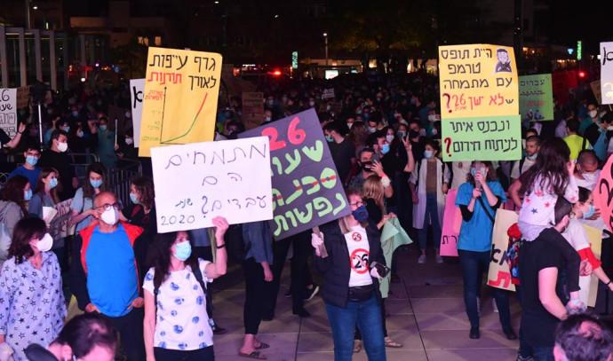 מחאת המתמחים בכיכר הבימה