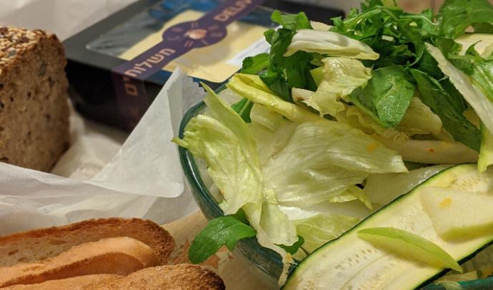 הארוחה הצרפתית של קורדרו