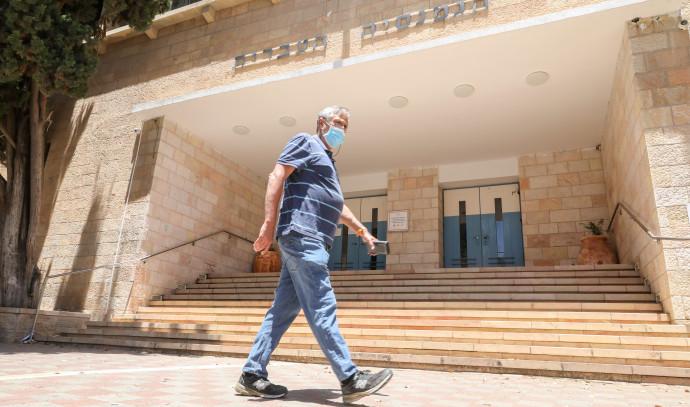 הגימנסיה העברית בירושלים