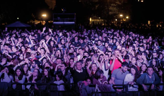 קהל בהופעה