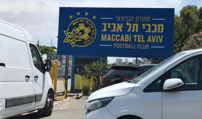 מגרש האימונים של מכבי תל אביב