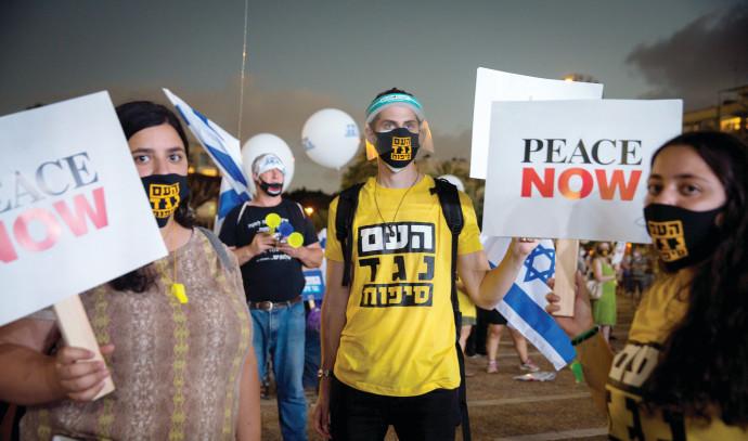 הפגנה נגד הסיפוח בתל אביב