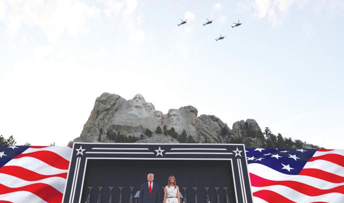 דונלד טראמפ ומלאניה בהר ראשמור